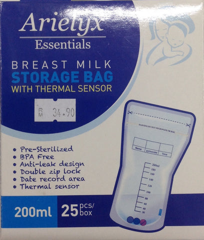 Arielyx Essentials Breast Milk Storage Bag 200ml