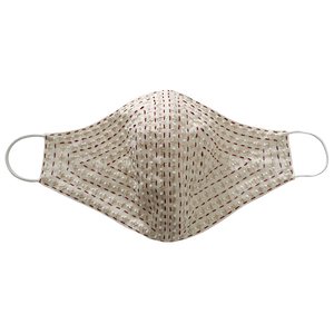 Cairo Face Mask