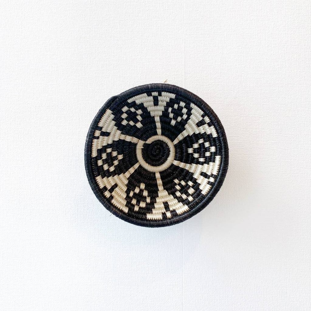 """Ikaze"" African woven bowl #2 