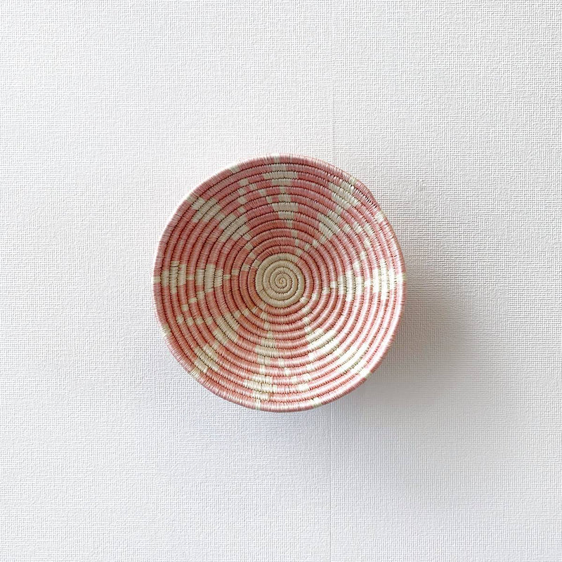 """Rangi"" African woven bowl #2 