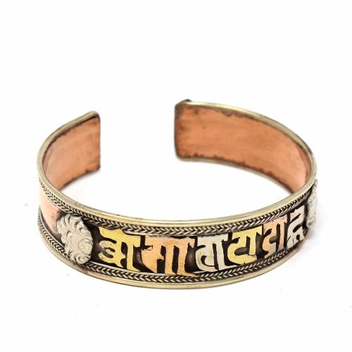 Copper and Brass Cuff Bracelet: Healing Chant - Nepal