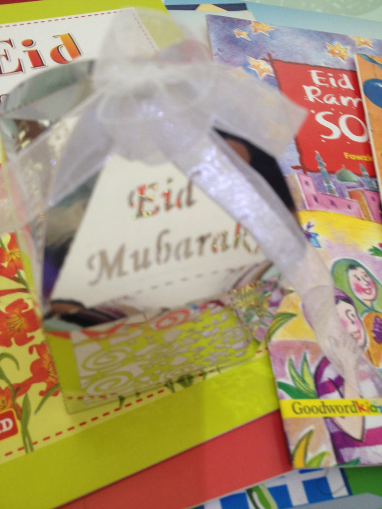 Eid Mubarak Laser Cut Favor Candy Box