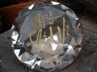 Islamic Crystal Decorative Gift