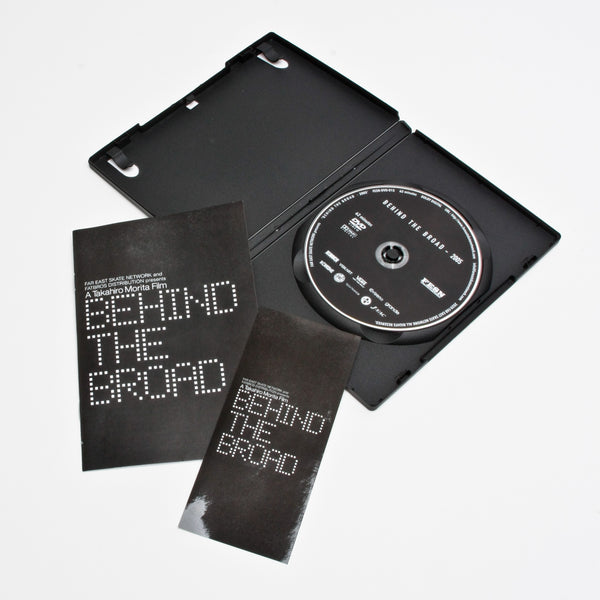 Far East Skate Network - Behind The Broad: 25th Anniversary Reissue