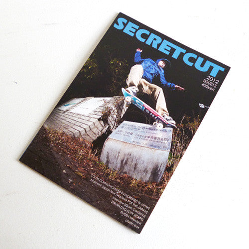 Secretcut Issue 13