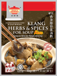 Klang Herbs & Spices For Soup Kau