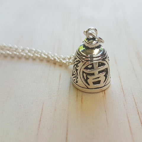 Tibetan Gong Bell Pendant - Inspired Tribe Silver Jewellery