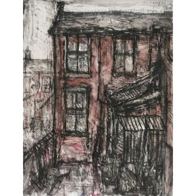 Back Yard Ltd Edition Signed Print by Arthur Berry | Print by Arthur Berry | Barewall Art Gallery