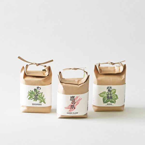 Culivate & Eat Japanese Grow Bag