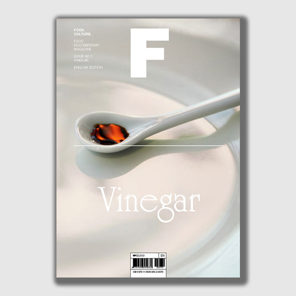 Magazine F | Vinegar