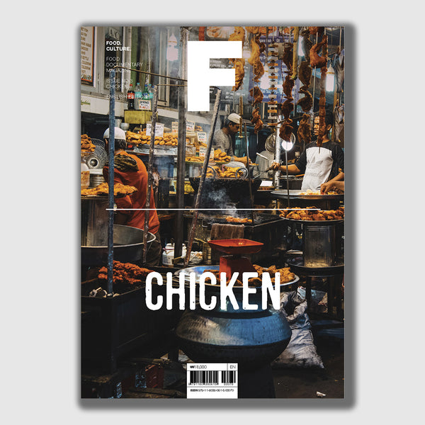 Magazine F | Chicken