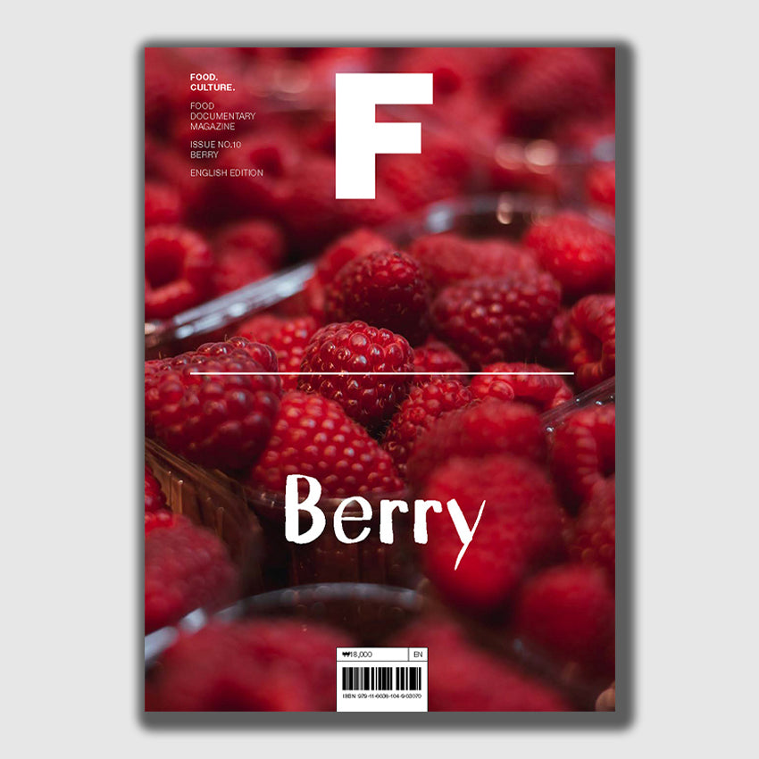 Magazine F | Berry