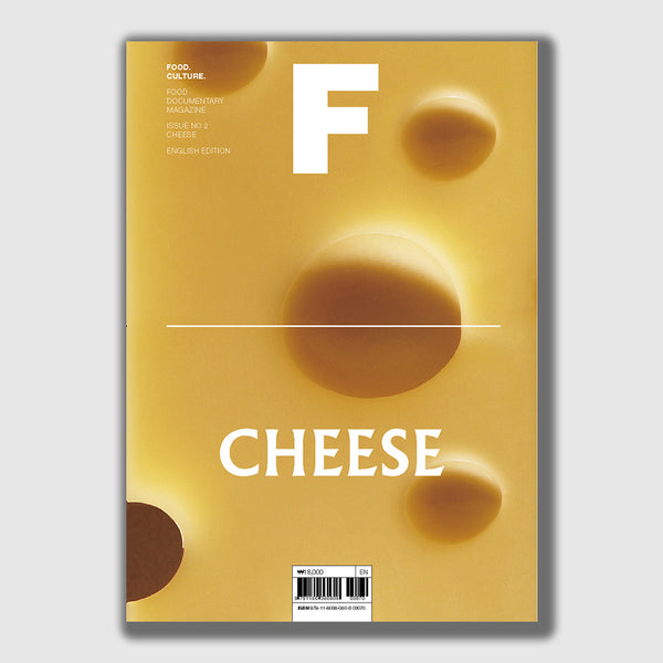 Magazine F | Cheese