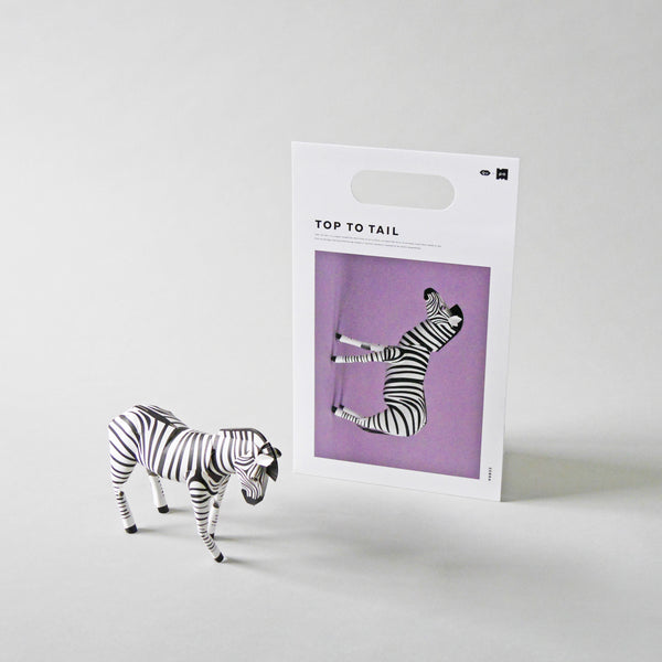 Top to Tail Paper Model Kit | Zebra