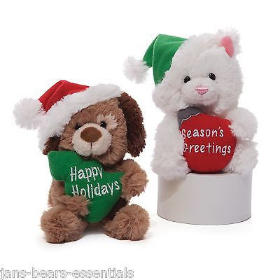 Gund - Holiday Collection Animals - 3""