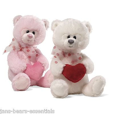 Gund - Lovelyn - 7""