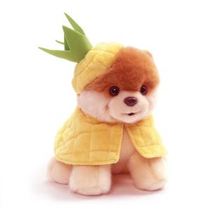 Gund  - Boo Pineapple - 9""