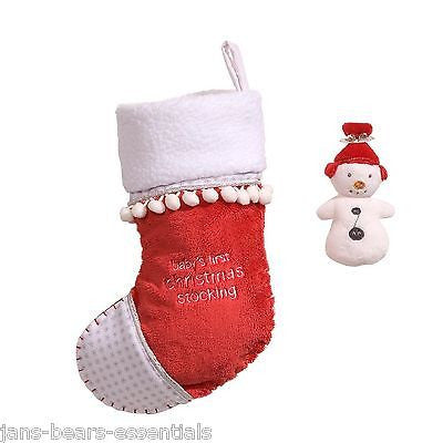 Baby Gund - Baby's First Stocking - 11""