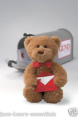Gund - I'm Yours - Animated - 10""