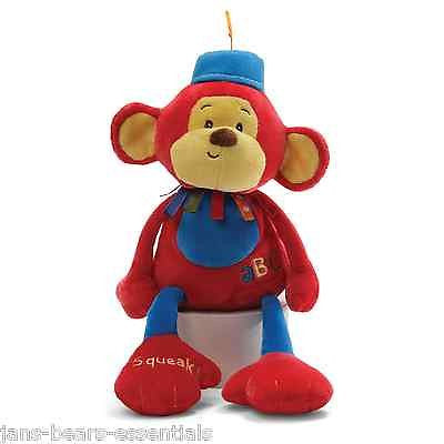 Baby Gund - Colorfun Circus - Monkers Monkey 13.5""