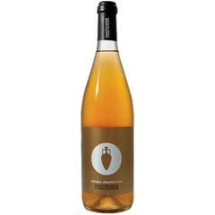 2017 Anatolikos Vineyards Natural Orange Wine, Thrace, Greece (750ml)
