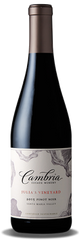 2015 Cambria Estate Winery Julia's Vineyard Pinot Noir, Santa Maria Valley, USA (750ml)