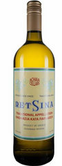 NV Achaia Clauss Retsina, Attica, Greece (1L)