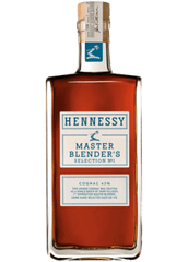 Hennessy Master Blender's Selection No 1 Cognac, France (375ml) HALF BOTTLE
