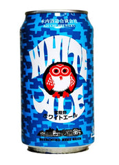 (4pk cans)-Hitachino Nest White Ale Beer, Japan (330ml)