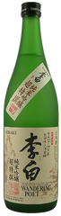 Rihaku Wandering Poet Junmai Ginjo Sake, Japan (300ml) HALF BOTTLE