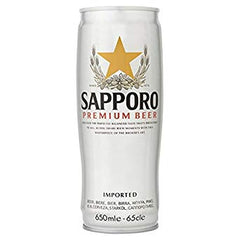 (12pk cans)-Sapporo Lager Beer, Japan (22oz)