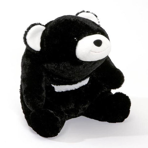 "Gund Snuffles Plush Polar Bear, Black and White 13.5"" #4031688"