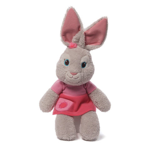 "Gund Plush Lily Bobtail Take Along 12"" #4046172"