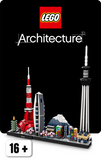 Click here to see all the LEGO Architecture items