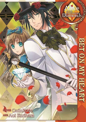Alice In The Country Of Diamonds - Light Novel Bet On My Heart