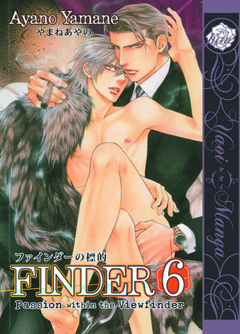 Finder - Manga Vol 006