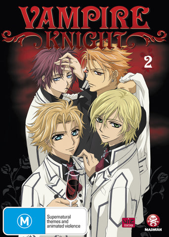 Vampire Knight - Anime Volume 2 DVD [REGION 4]