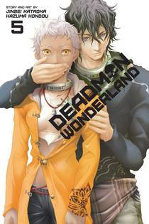 Deadman Wonderland - Manga Vol 005