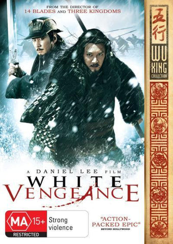 White Vengeance DVD [REGION 2 & 4]