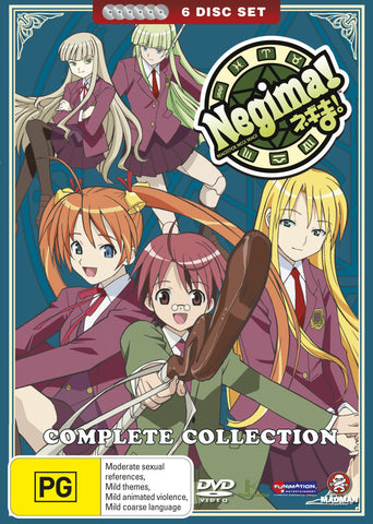 Negima - Anime Complete Collection DVD [REGION 4]