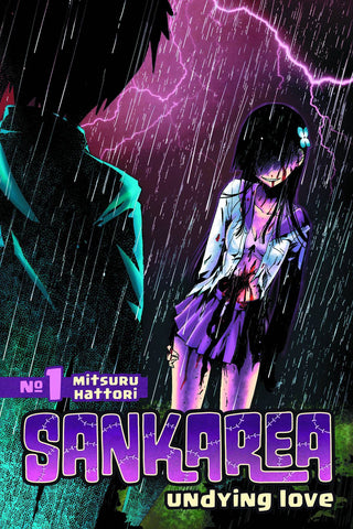 Sankarea - Manga Vol 001 Undying Love