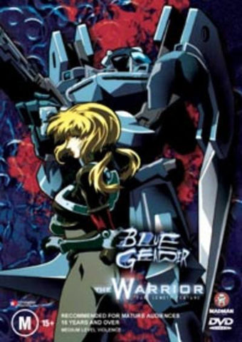 Blue Gender - Anime Movie The Warrior DVD [REGION 4]