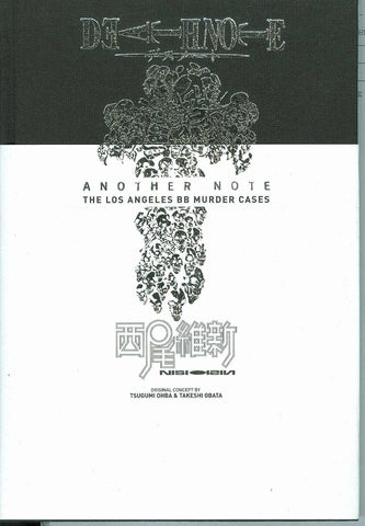 DEATH NOTE - NOVEL ANOTHER NOTE