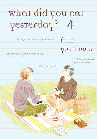 What Did You Eat Yesterday? - Manga Vol 004