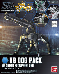 Mobile Suit Gundam - 1/144 HGBF K9 Dog Pack