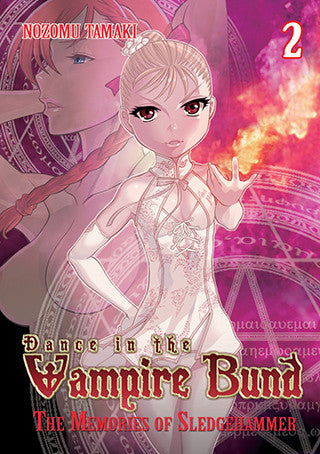 Dance in the Vampire Bund - Manga  Vol 002 Memories of Sledge Hammer