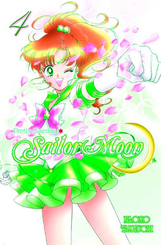 Sailor Moon - Manga - Pretty Guardian Vol 004