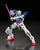 Mobile Suit Gundam - 1/144 RG GN-001 Gundam Exia Model Kit