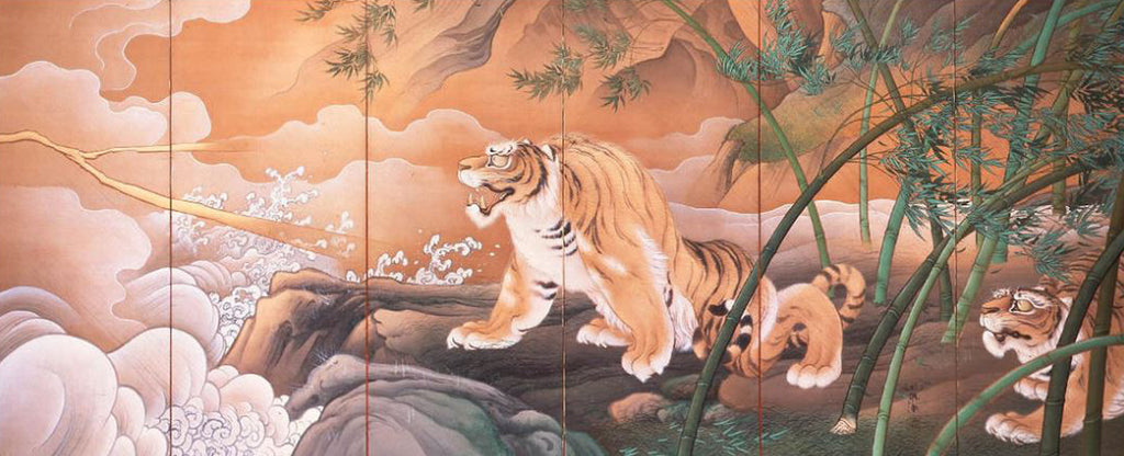 TIGER IN A CLOUDY FOREST
