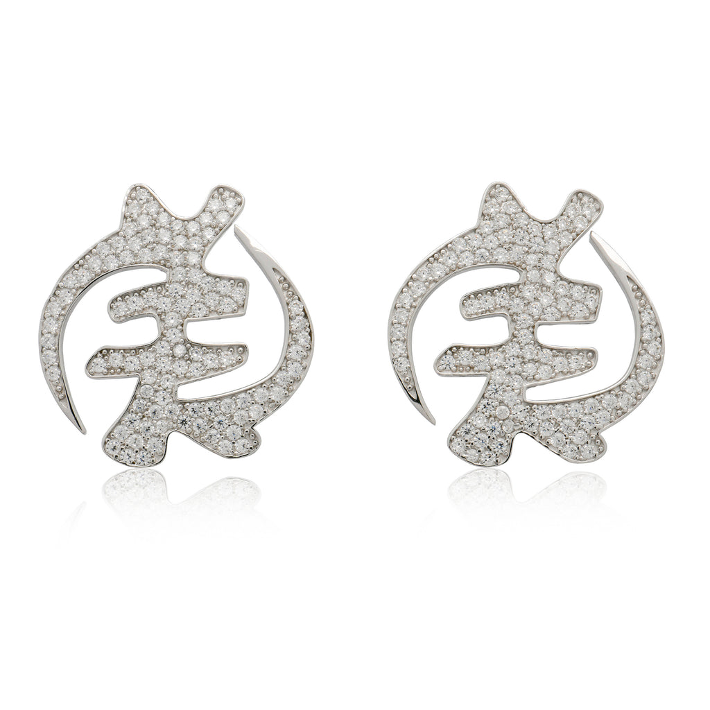 Adinkra White Gold Gye Nyame Earrings - God - AFLE BIJOUX